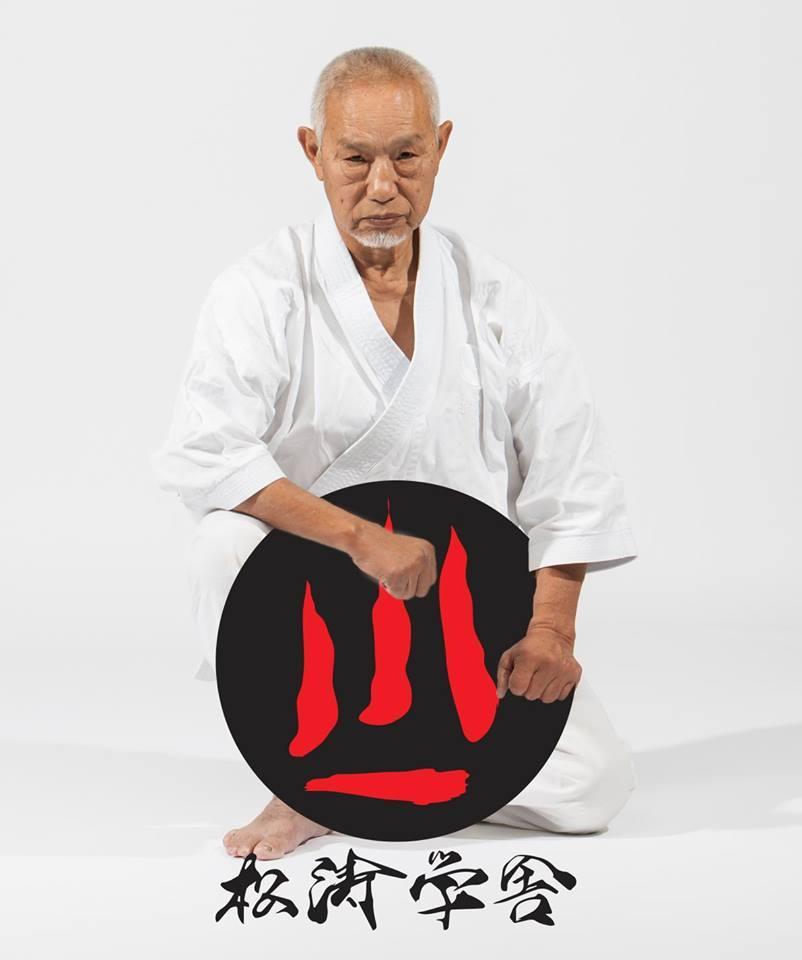 Tanaka sensei har designet Shotogakusha logo