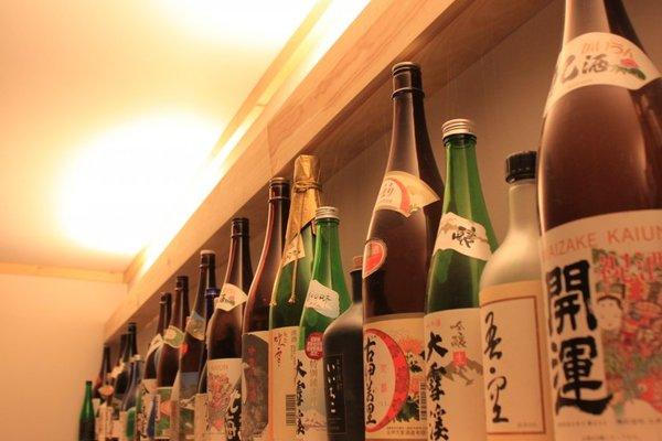 Sake Festival!