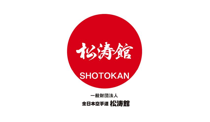 AJKS – ALL Japan Karate Shotokan – Nyt forbund under JKF – uden JKA