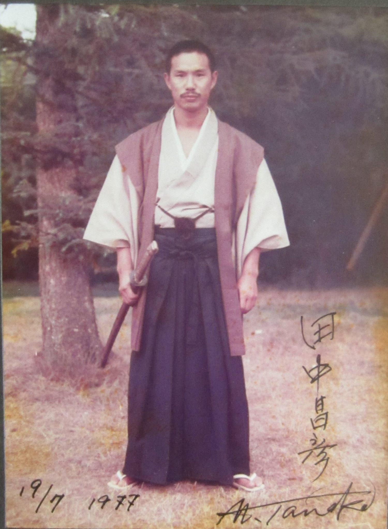Tanaka sensei