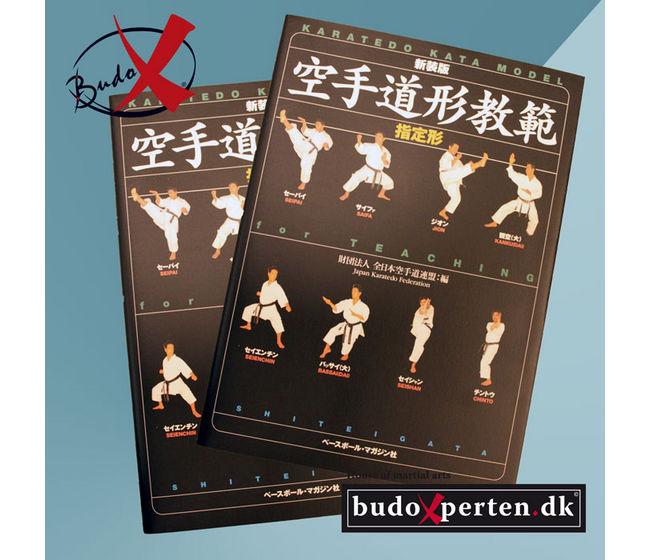 Konkurrence på KarateNews