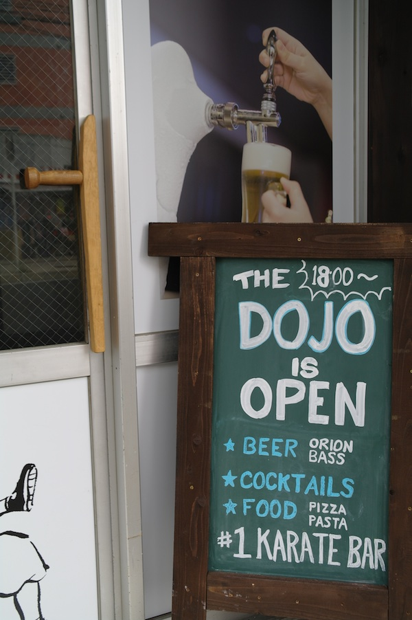 The Dojo Bar i Naha, Okinawa