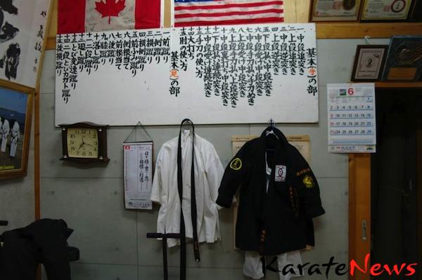 gi-okinawa-imp-imp