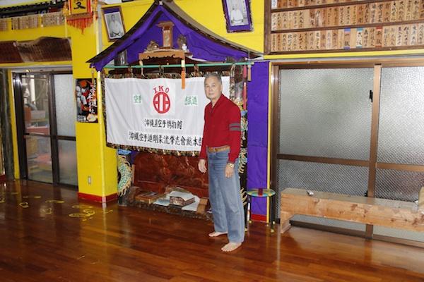 Karate Museum og en snak om Kyusho Jutsu med en 10. dan på Okinawa
