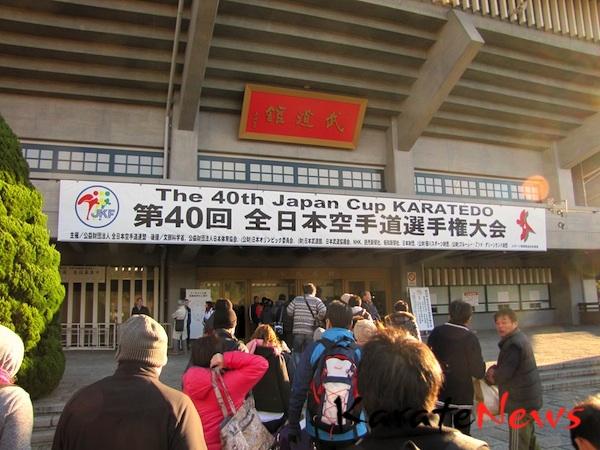 Det  40.  All-japan JKF Karate-do mesterskab