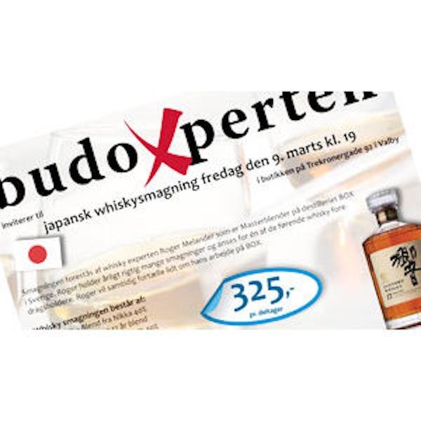 Japansk whiskysmagning